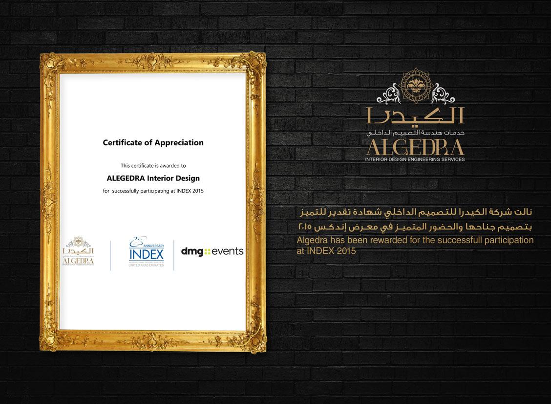 شهادة تقدير للمشاركة في معرض إندكس 2015