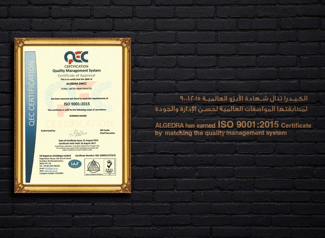 Algedra global ISO certification & Global ISO Certification u2013 Best Interior Design Company in UAE