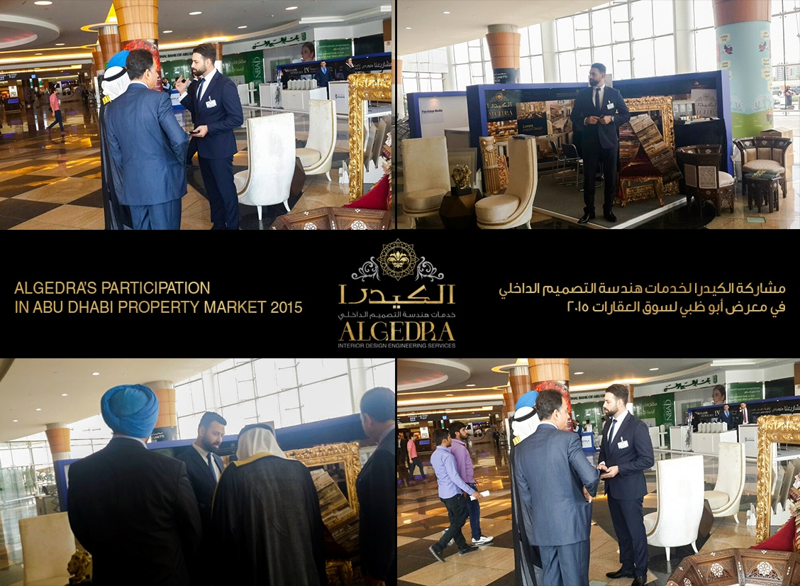 ALGEDRA at Abu Dhabu Property Market 2015