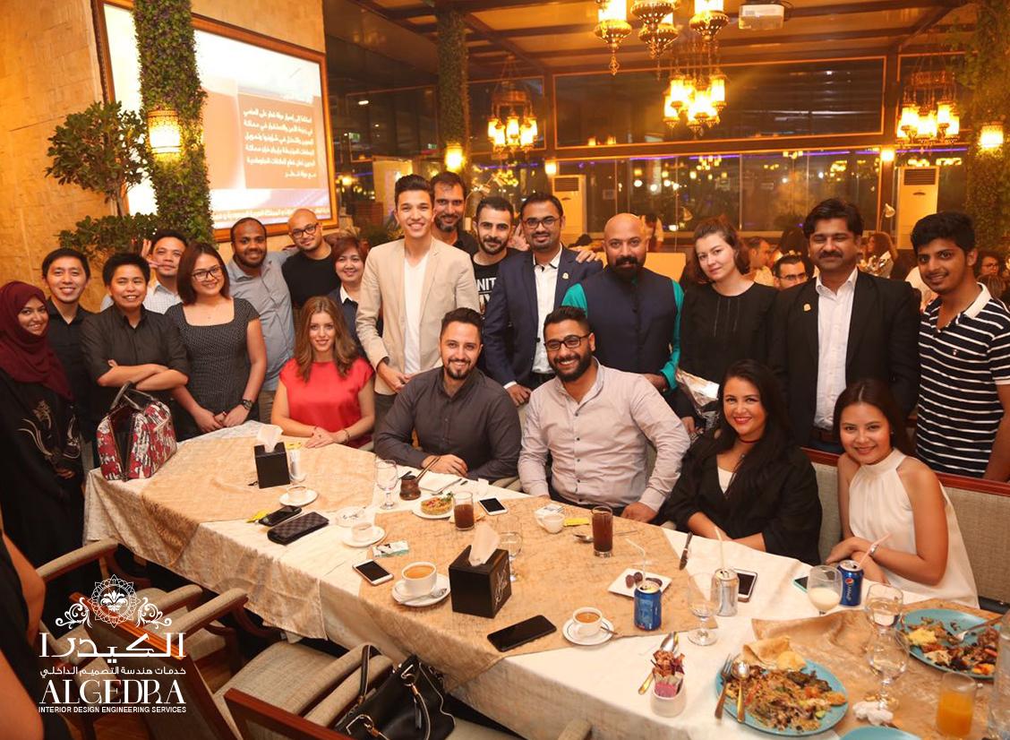 حفل إفطار رمضان الكيدرا