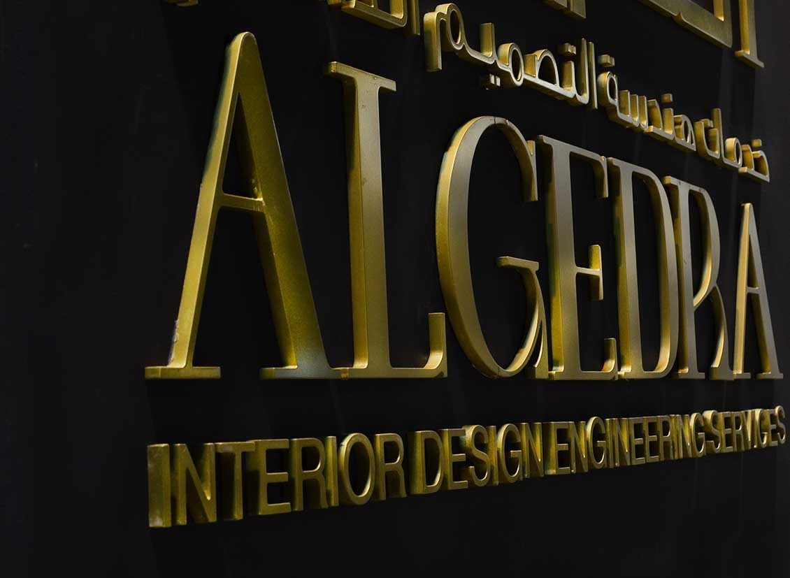 ALGEDRA at INDEX 2015