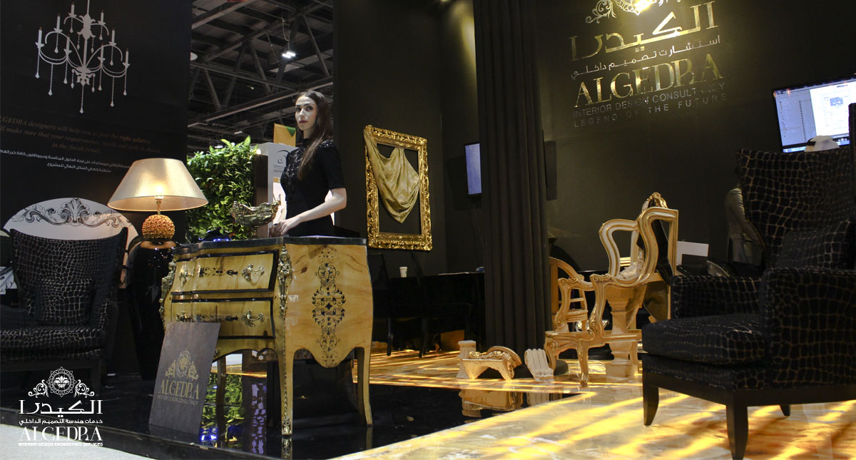 Algedra interior design at exhibition index 2014 for International decor dubai