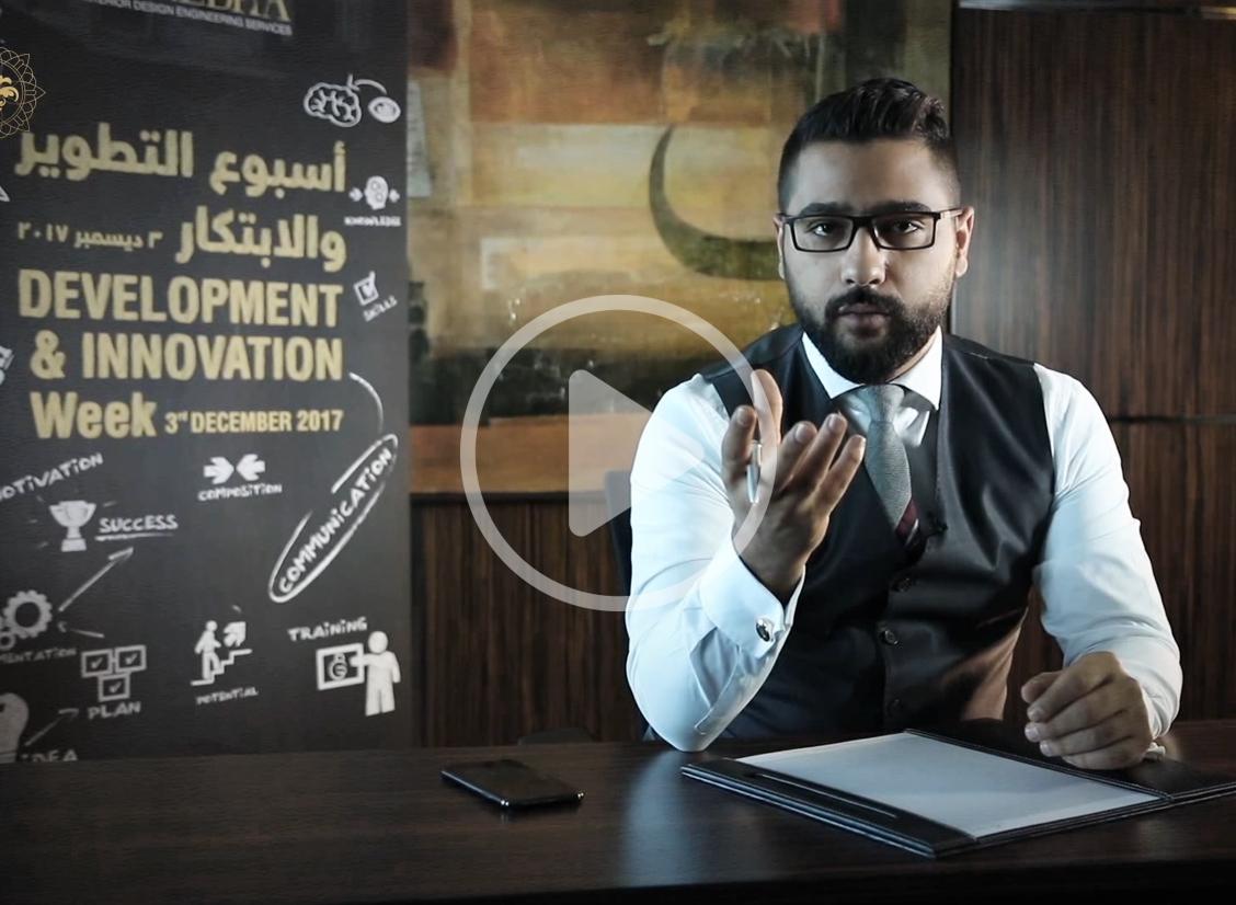 مقابلة السيد مهاب