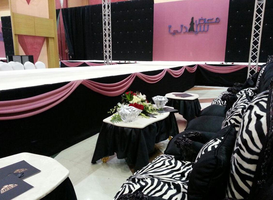 Sayedati show 2013-Al Fujairah